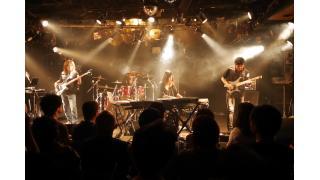 Yuka & Chronoshipの航海は続く〜6/30@吉祥寺シルバーエレファント