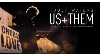 『ピンク・フロイド 光〜PERFECT LIVE!』と『ロジャー・ウォーターズ US+THEM』〜ふたつのコンサート映画