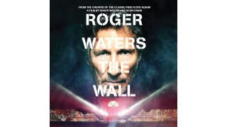 私の2015年度ベスト・ワン〜『ロジャー・ウォーターズ ザ・ウォール』