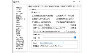 IFTTTへ住所を送信する方法
