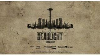 ゲーム「DEADLIGHT」の実況を見ました