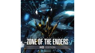 ▶ZONE OF THE ENDERS HD EDITION◀クリアー( ´ー`)y-~~