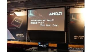 【自作PC】GPU期待の新星「ATI Fury X」が発売されるも即効完売!簡易水冷ってどうなのよ?