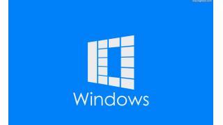 【悲報】Windows10無償アップグレードは自作PCと相性サイアク!