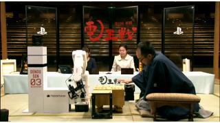 【人類の敗北?】コンピューター将棋、終了宣言 「トップ棋士に勝つ目的は達成した。数年後には人間が全く相手にならなくなる」
