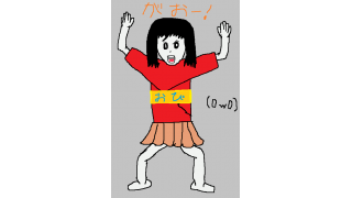パムーンのホワァァァブログ その2【心情と表情】