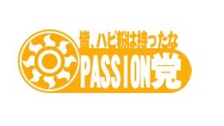 Heavy Star Chain  ~シンデレラガールズ総選挙 本田未央を応援する記事~
