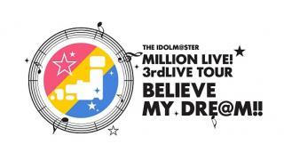 MILLION LIVE! 2ndLIVE TOUR 大阪 2日目感想 その1