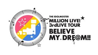 MILLION LIVE! 2ndLIVE TOUR 大阪 2日目感想 その2