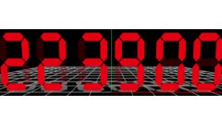# 0604_MDでボーン回転をデジタル時計に変換する機構