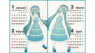 # 0810_ミクさんカレンダー2020