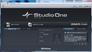 # 0076_Studio One