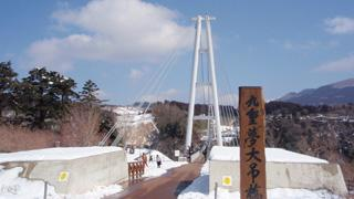 # 0209_九州旅行雑感②
