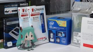 # 0255_新PCのパーツが届いた