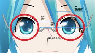 # 0408_新しいメガネ作ります