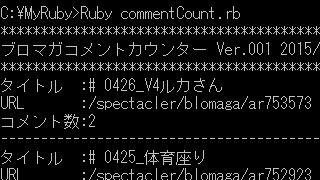 # 0427_Rubyをかじってみた