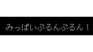 # 0431_ブロマガ最新コメント検索ツール Ver.001