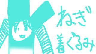 # 0442_動画サムネ案