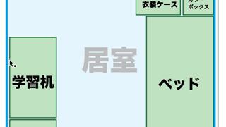 # 0484_家具配置図