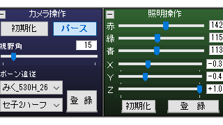 # 0527_Windows10のスライダー
