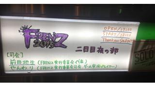 # 0537_夜の新宿