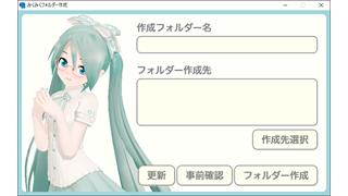 # 0589_ギックリ(弱)