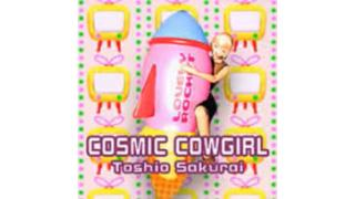 毎日音ゲー曲 #43 COSMIC COWGIRL