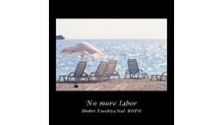 毎日音ゲー曲 #46 No more labor