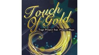 毎日音ゲー曲 #52 Touch Of Gold