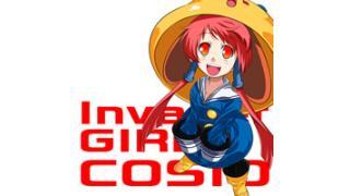 毎日音ゲー曲#62 Invader GIRL!