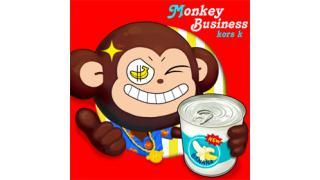 毎日音ゲー曲 #13 Monkey Business