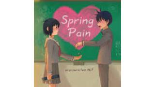 毎日音ゲー曲 #20 Spring Pain