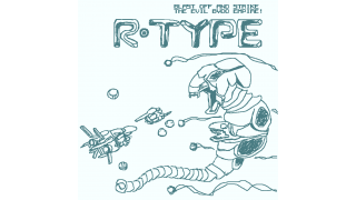 R・TYPE 30周年記念