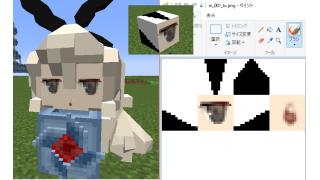 モデルパッケージ導入の手順をまとめてみた。 #JointBlock #Minecraft