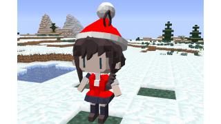 クリスマスのやつたち【JointBlock】【Minecraft】