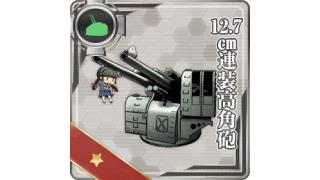 JointBlocke艦むすで、TPSゲームっぽい操作
