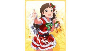 【月刊少女北沢志保企画】第9弾:北沢志保とのクリスマスの思い出まとめ【クリスマス編】