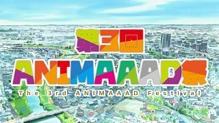 【第3回ANIMAAAD祭】一斉生放送セットリスト
