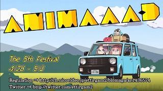 【第5回ANIMAAAD祭】一斉生放送セットリスト
