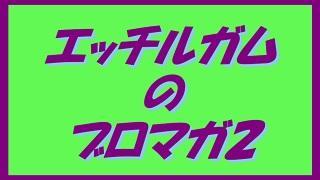【AniPAFE2014】動画投稿イベントのお知らせ【その④】