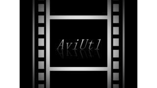 AviUtl臭について(考察および対策