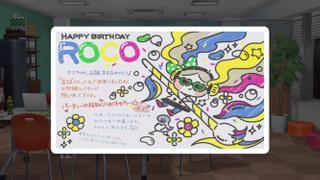 【アイマスMAD】できるかなって☆☆☆【ロコ生誕祭2020】