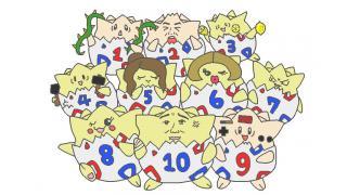 【11/6開催】指振り王座決定戦『チャンピオンカーニバルⅡ』開催のお知らせ