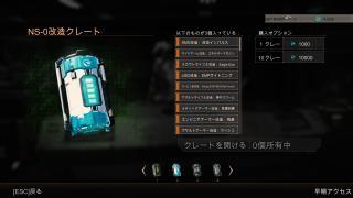 【Steam】PlanetsideArena初心者ガイド5-MOD編-【プラネットサイドアリーナ】