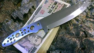 ナイフの作り方 01