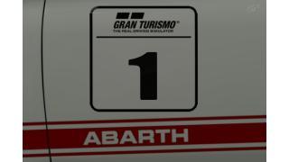 グランツーリスモ6(シエラ タイムラリー、チャレンジ1のライバルカー達)