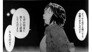 オタクが社会を生き抜くための「げんしけん」の読み方  ~原口→斑目→笹原→沢崎→矢島の系譜について~