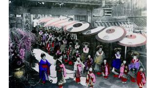 皇記2677年より戦後72年の日本を選ぶ親米左翼 慰安婦問題