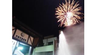 【富山県】宇奈月温泉雪上花火を観にいった