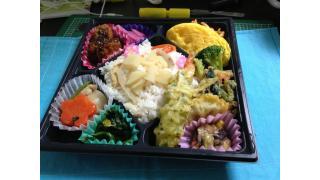 【花咲くいろは】喜翆荘の湯乃鷺御膳を食べた
